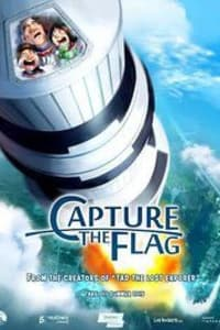 Capture the Flag | Bmovies