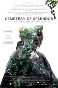 Cemetery of Splendor | Bmovies