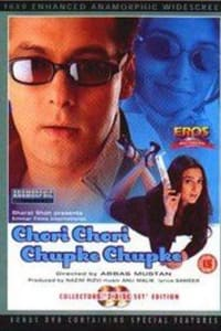 Chori Chori Chupke Chupke | Bmovies