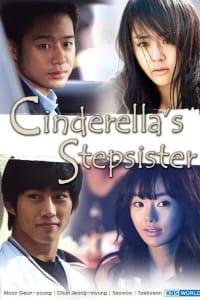 Cinderella's Sister | Bmovies