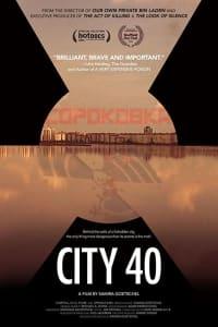 City 40 | Bmovies