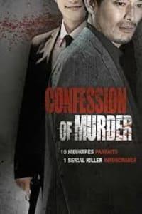 Confession Of Murder   Bmovies