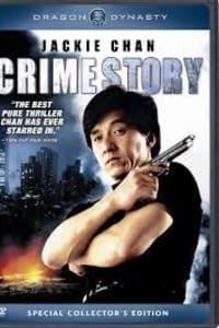 Crime Story | Bmovies