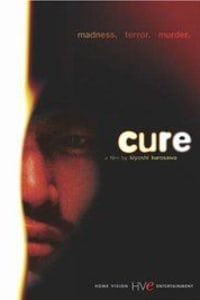 Cure (1997) | Bmovies