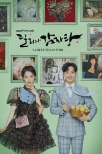 Dali and the Cocky Prince - Season 1 | Watch Movies Online