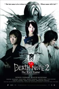 Death Note 2: The Last Name | Bmovies