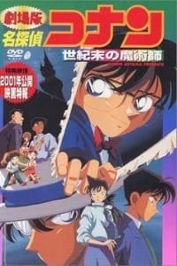 Detective Conan Movie 03: The Last Wizard of the Century | Bmovies
