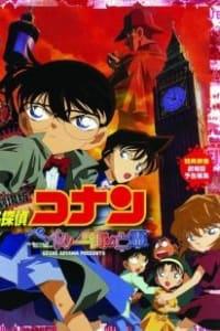 Detective Conan Movie 06: The Phantom of Baker Street | Bmovies