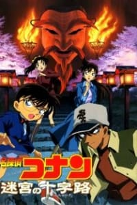 Detective Conan Movie 07: Crossroad in the Ancient Capital | Bmovies