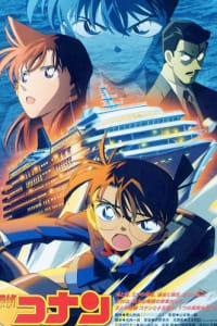 Detective Conan Movie 09: Strategy Above the Depths | Bmovies