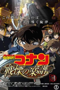 Detective Conan Movie 12: Full Score of Fear | Bmovies