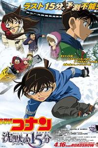 Detective Conan Movie 15: Quarter of Silence | Bmovies