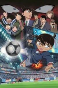 Detective Conan Movie 16: The Eleventh Striker | Bmovies