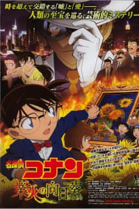 Detective Conan Movie 19: Sunflowers of Inferno | Bmovies