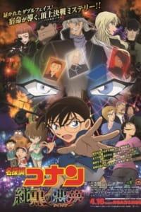 Detective Conan Movie 20: The Darkest Nightmare   Bmovies