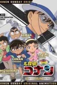 Detective Conan OVA 10 | Bmovies