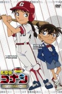 Detective Conan OVA 12 | Bmovies