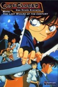 Detective Conan OVA 3 | Bmovies