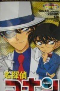 Detective Conan OVA 4 | Bmovies