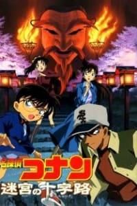 Detective Conan OVA 7 | Bmovies