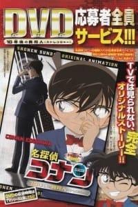 Detective Conan OVA 9   Bmovies