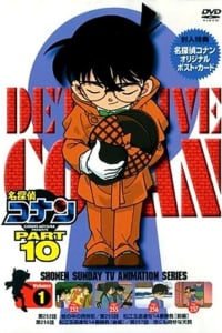 Detective Conan - Season 10 | Bmovies