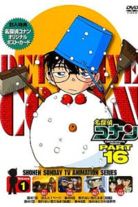 Detective Conan - Season 16 | Watch Movies Online