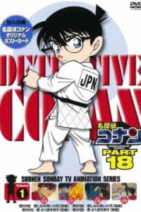 Detective Conan - Season 18 | Bmovies