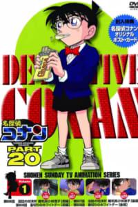 Detective Conan - Season 20   Bmovies