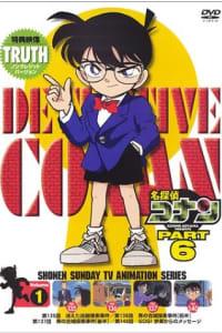 Detective Conan - Season 6 | Bmovies