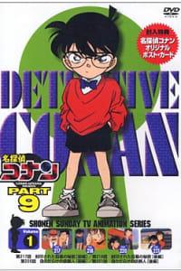 Detective Conan - Season 9 | Bmovies