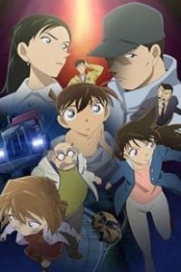 Detective Conan TV Special 05: The Disappearance of Conan Edogawa | Bmovies