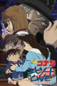 Detective Conan TV Special 06: Episode One The Great Detective Turned Small | Bmovies