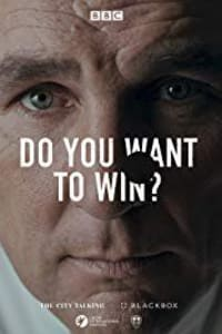 Do You Want to Win? | Bmovies