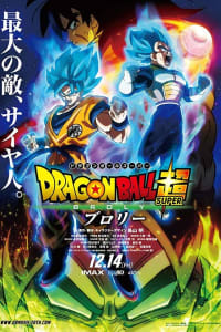 Dragon Ball Super: Broly (Eng Dub) | Bmovies