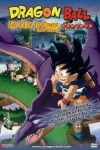 Dragon Ball: The Path to Power (English Audio) | Bmovies