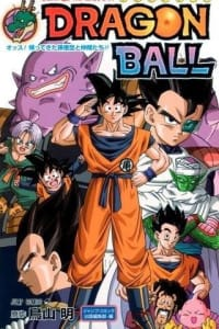Dragon Ball: Yo! The Return of Son-Goku and Friends!! | Bmovies