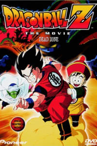 Dragon Ball Z: The Dead Zone (English Audio) | Bmovies