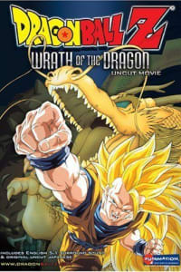 Dragon Ball Z: Wrath of the Dragon (English Audio) | Bmovies