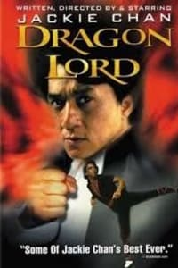 Dragon Lord | Bmovies