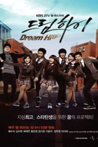 Dream High | Bmovies