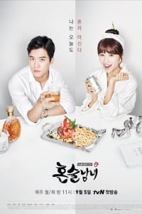 Drinking Solo | Bmovies
