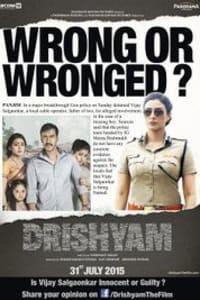 Drishyam | Bmovies