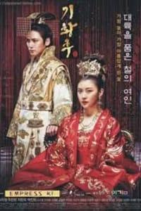 Empress Ki | Bmovies
