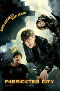 Fabricated City | Bmovies