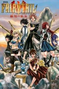 Fairy Tail the Movie: Phoenix Priestess | Bmovies