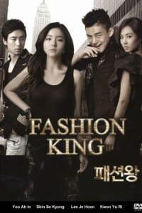 Fashion King | Bmovies