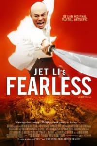 Fearless (2006) | Bmovies