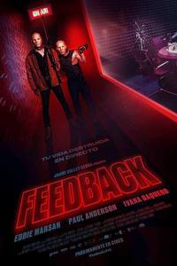 Feedback | Bmovies