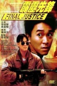 Final Justice | Bmovies